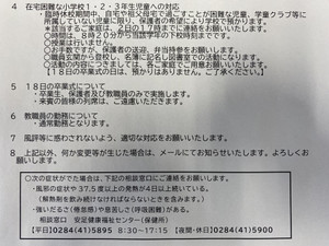 Img_40952
